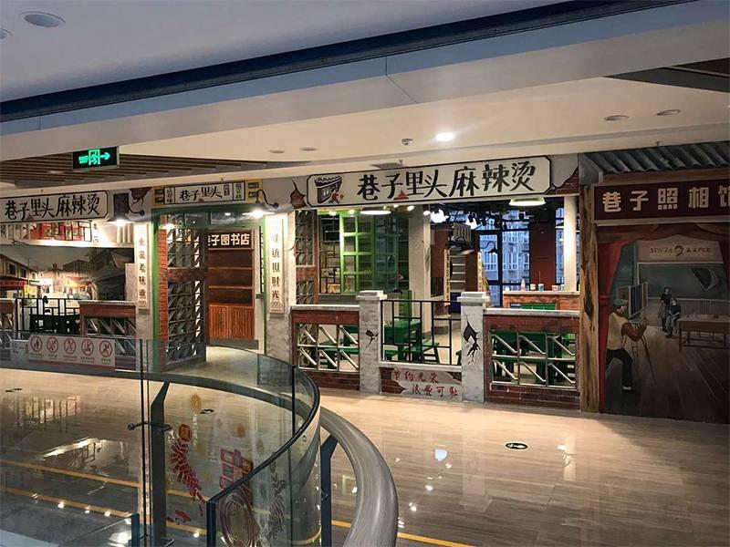 北京非鱼墙绘商业墙体彩绘